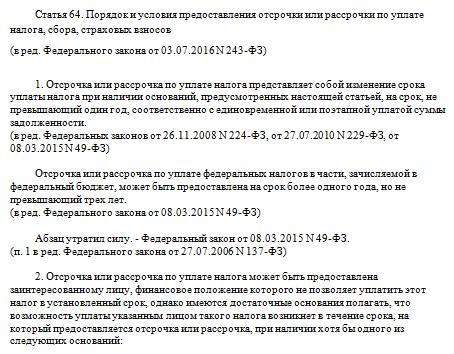 Оооип производители комплектов постельного белья в городе ижевск и области