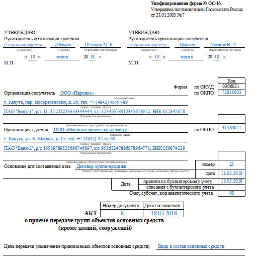 Договор дарения квартиры образец 2019 года между родственниками шаблон