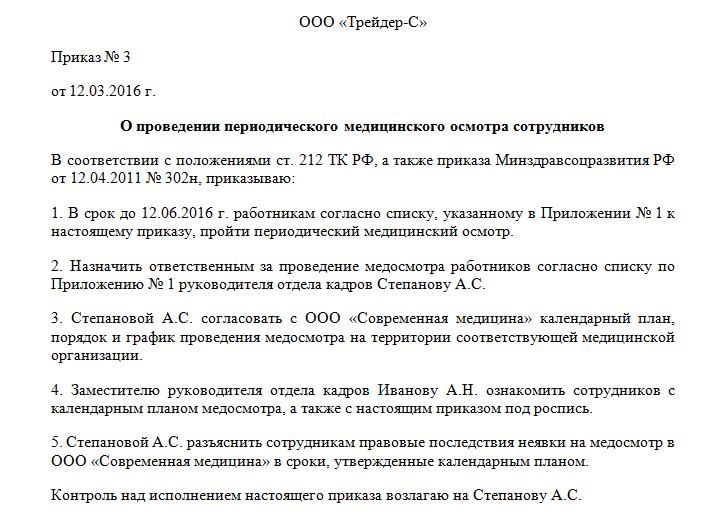 Официальный сайт муниципального образования Городской округ