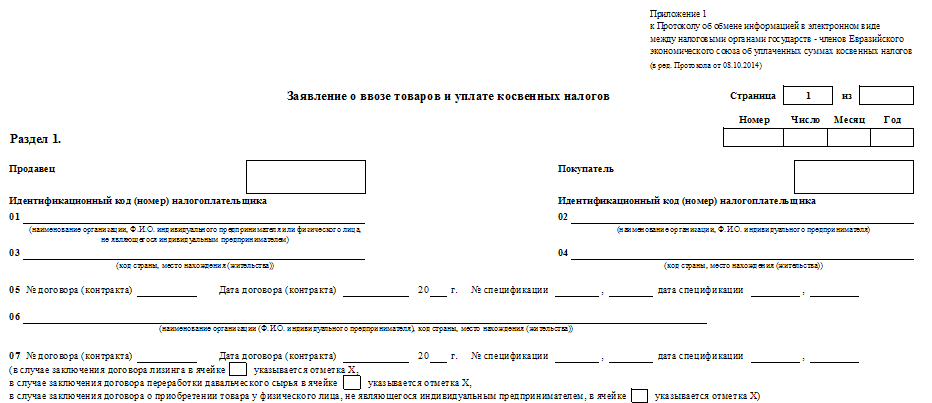 Журнал регистрации договоров с физическим лицом