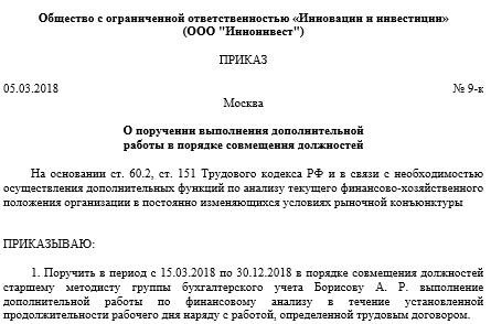 Регулировка карбюратора бензопилы партнер 350 своими руками 6