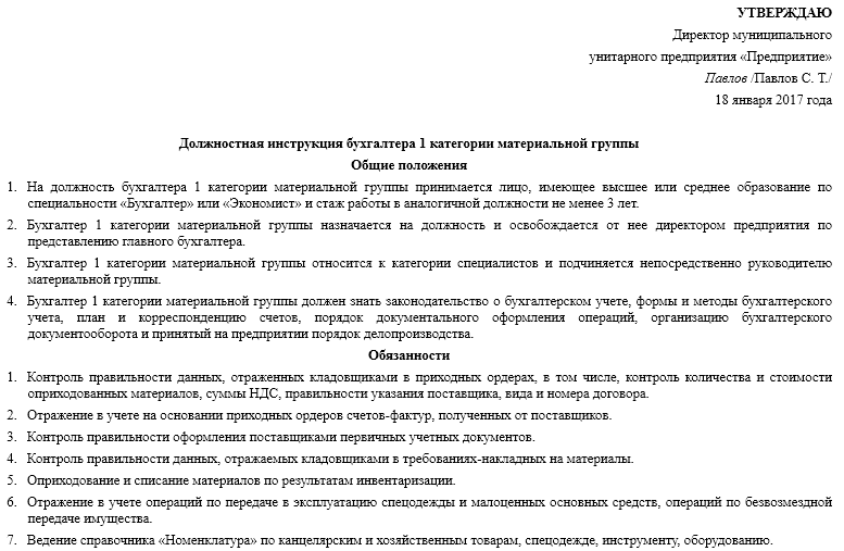Заявление на замену прав по истечении срока 2019 образец саратов