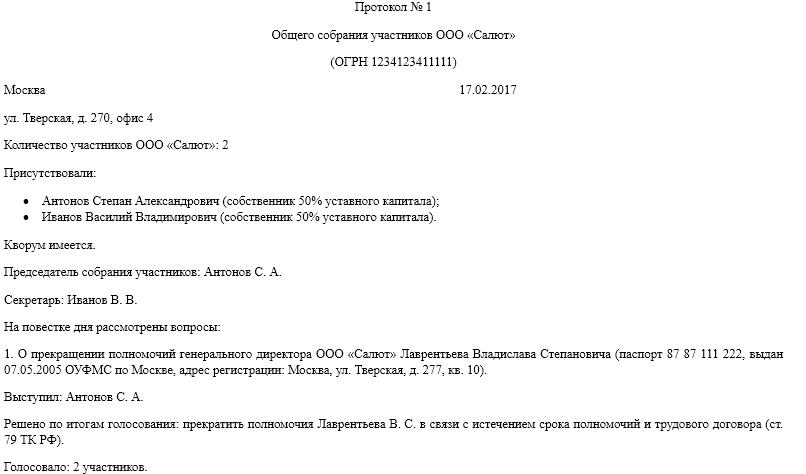 Госпошлина на разделение имущества в россии