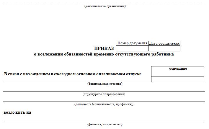 Образец договора на оказание адвокатских услуг