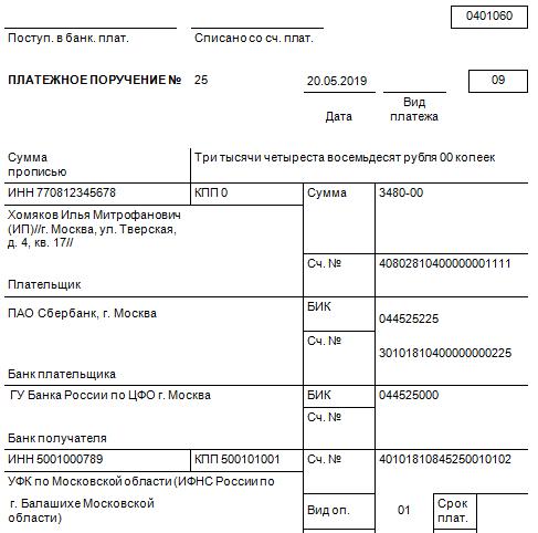 Сколько платят малоимущим семьям в 2019 в московской области на ребенка