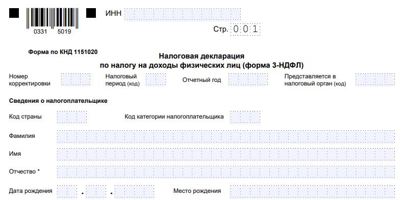 электронное заполнение документов для регистрации ип