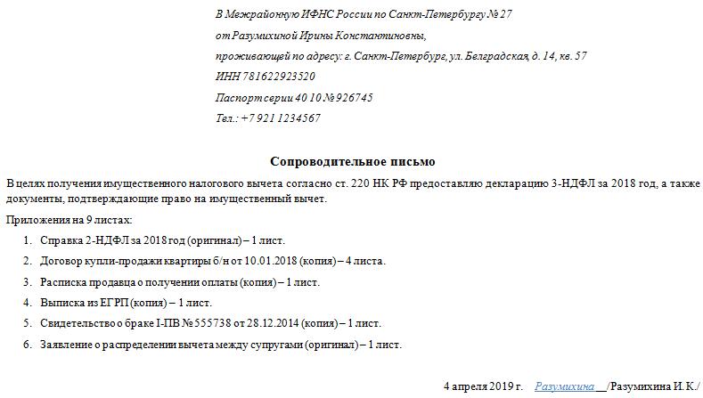 новокузнецк ооо регистрация
