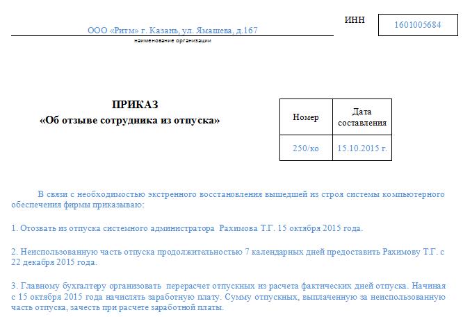 Документы ВФСК ГТО