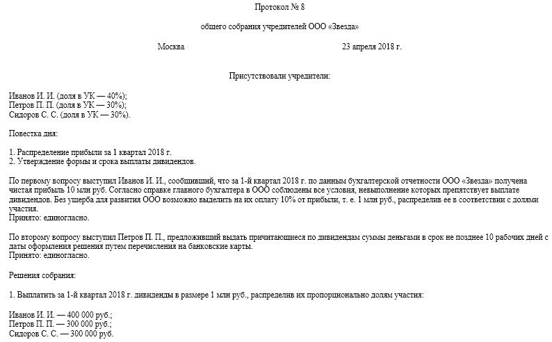 Статистика выявленных тайников с наркотиками в россии и москве в 20192019 годах