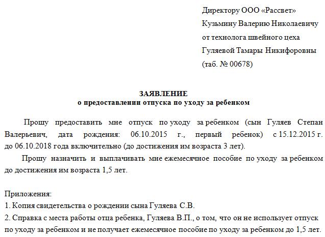 Закон о внесении орфанных заболеваний в региональный бюджет нижегородская область