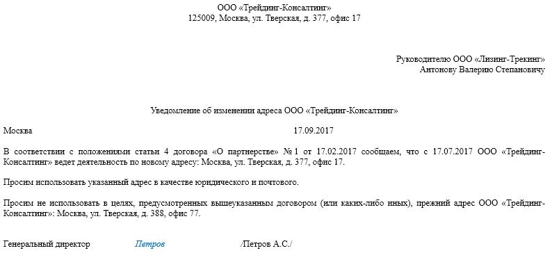 Как высчитывается разме алиментов по россии